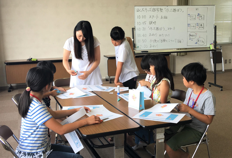 190814 pg(2)遊学塾2