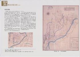 明治26年熊本市街全図