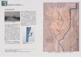 大正8年最新熊本市街地図