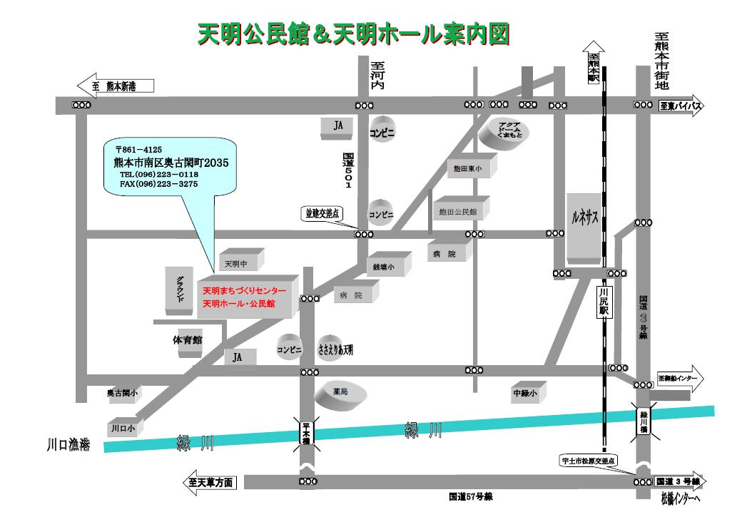 天明公民館施設周辺の案内図