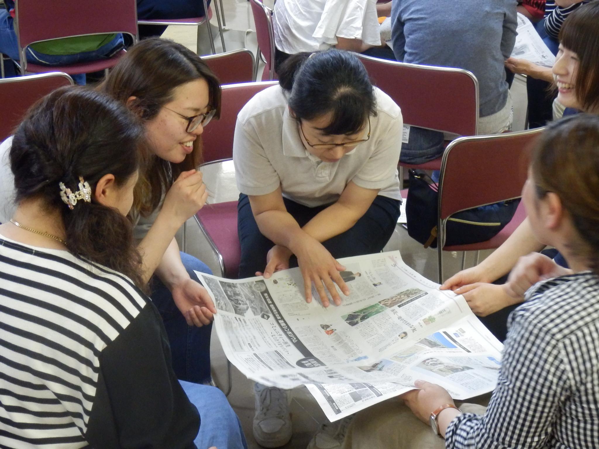 水野直樹さん講演会(3)