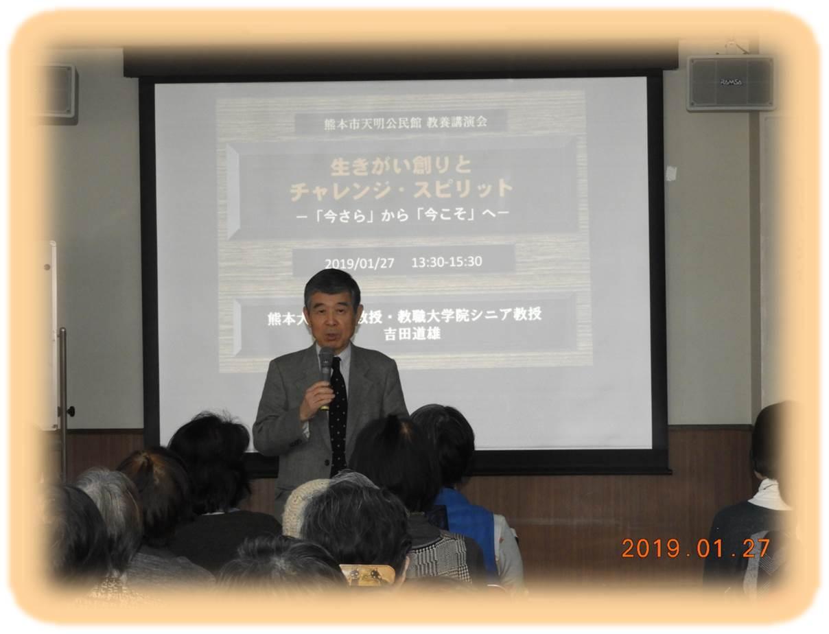 吉田先生(1)