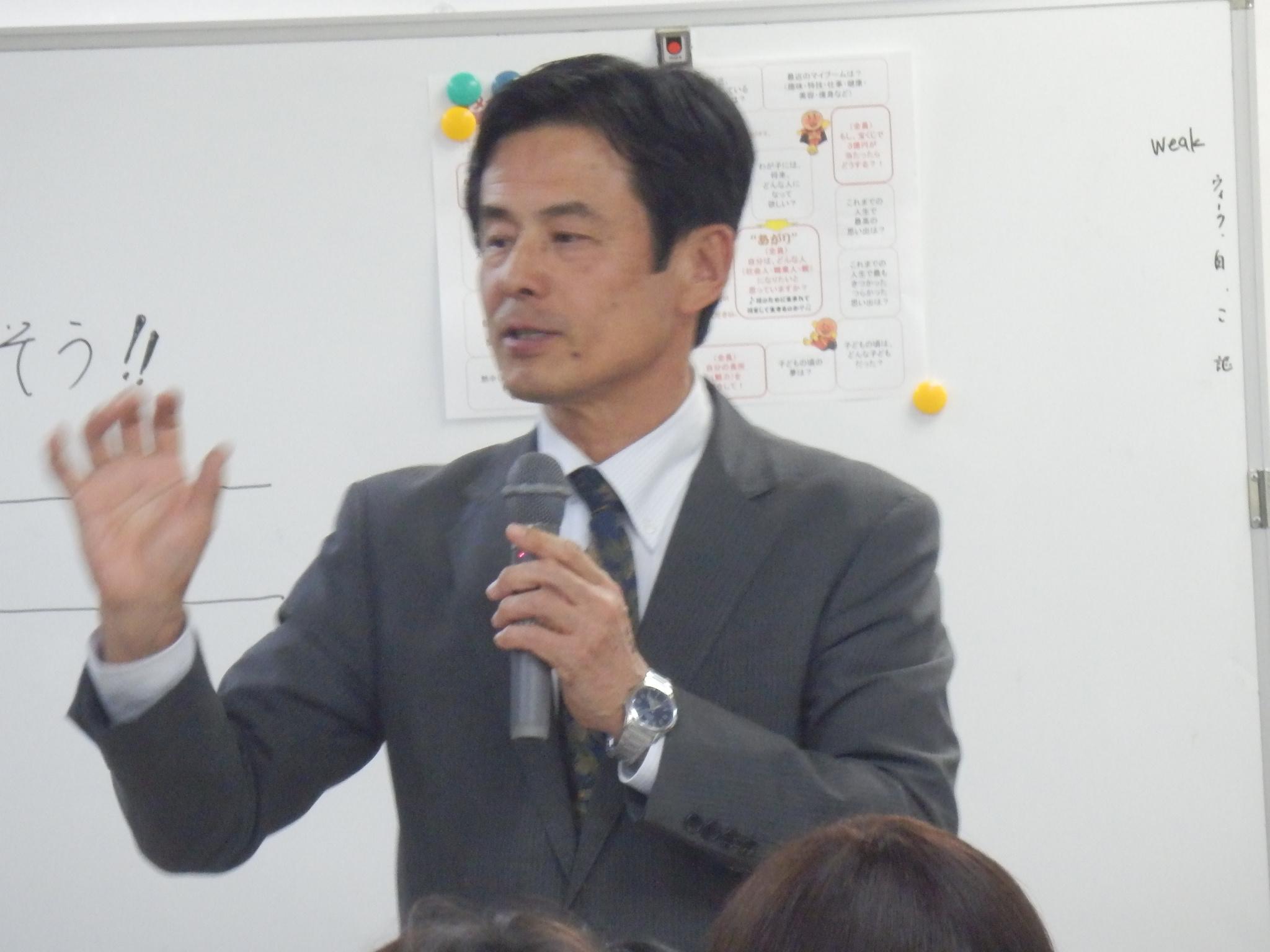 五嶋校長先生