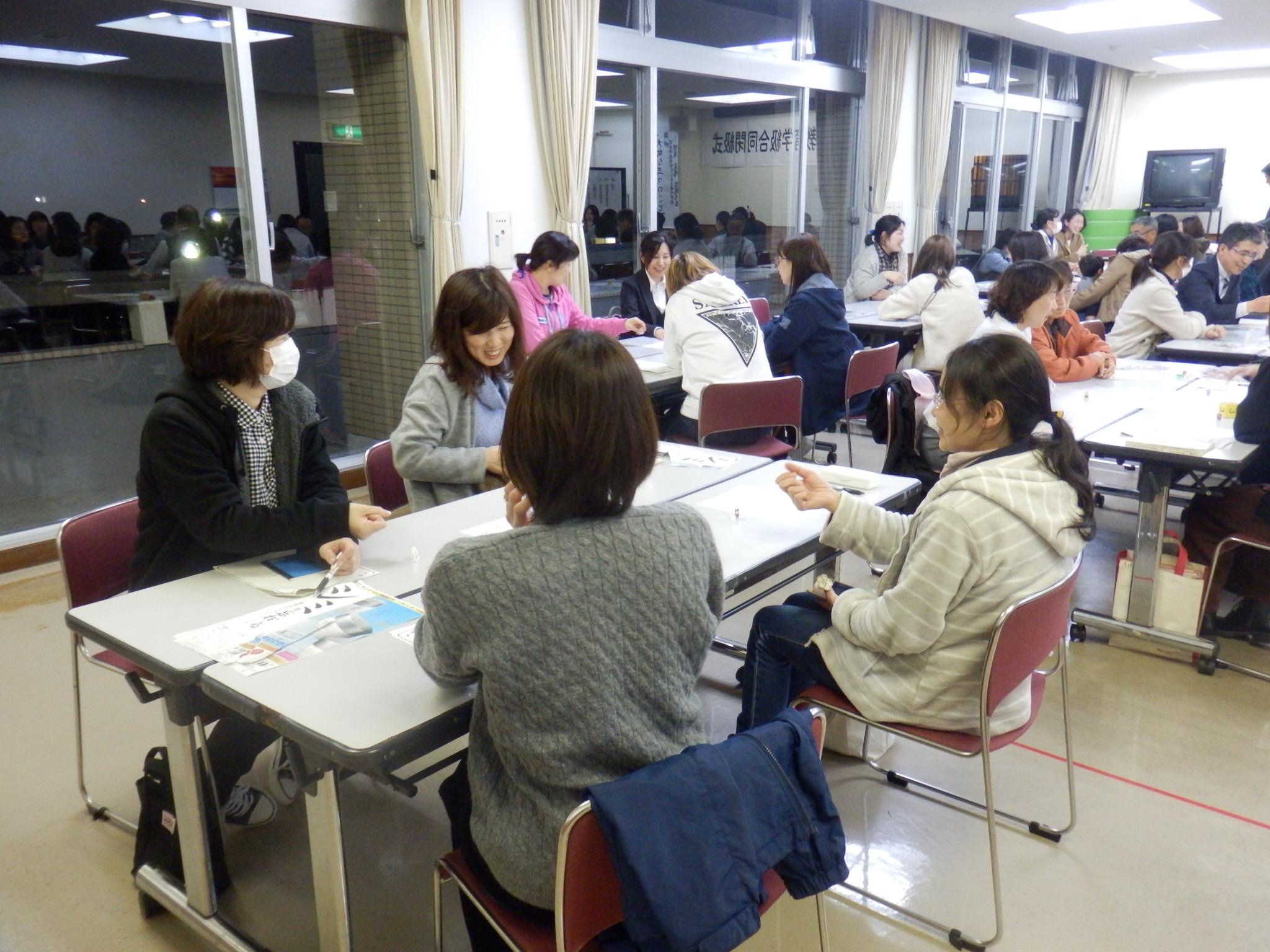 親の学び体験プログラム(1)