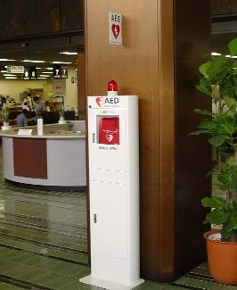 設置例:熊本市役所本庁舎