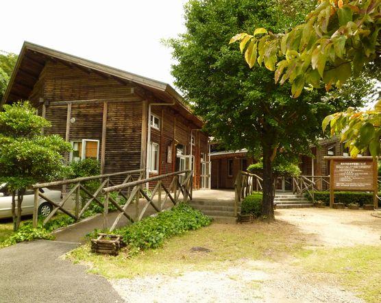 森林学習館