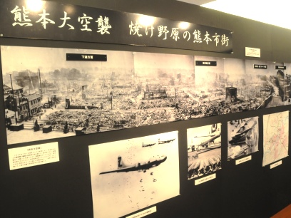 パネル展示 焼け野原の熊本市街地