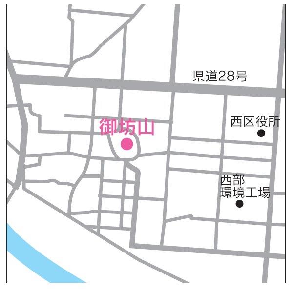 御坊山地図