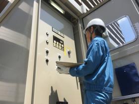 ボリューム4電気職員の写真