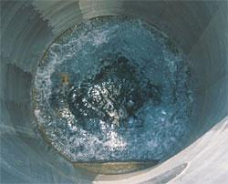 No. 5 well of the Kengun water source