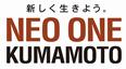 新しく生きよう NEO ONE KUMAMOTO