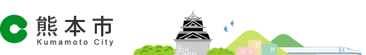 Kumamoto-shi homepage