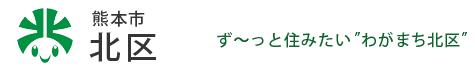 熊本市网页